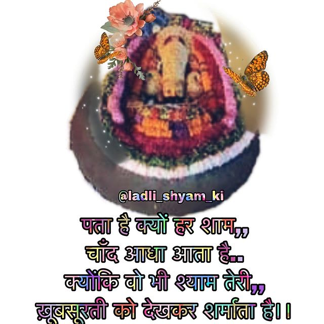 Jai Shree Khatu Shyam baba ji HD Images pictures