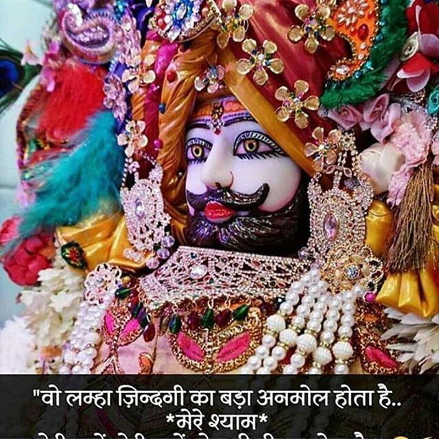 Jai Shree Khatu Shyam baba ji HD photos