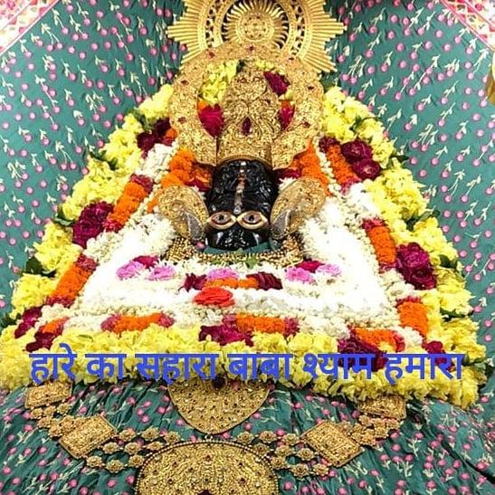 Jai Shree Khatu Shyam baba ji HD Images latest