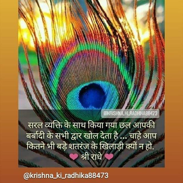 Khatu shyam baba hd images 2020